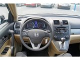 2010 Honda CR-V EX Dashboard