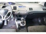 2007 Honda Civic EX Coupe Dashboard