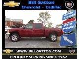 2013 Deep Ruby Metallic Chevrolet Silverado 1500 LT Crew Cab #71435139