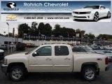 2013 White Diamond Tricoat Chevrolet Silverado 1500 LT Crew Cab 4x4 #71532301