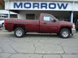 2013 Deep Ruby Metallic Chevrolet Silverado 1500 LS Regular Cab #71531151