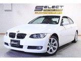 2010 Alpine White BMW 3 Series 328i xDrive Coupe #72551283