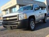 2012 Silver Ice Metallic Chevrolet Silverado 1500 Work Truck Regular Cab #72656460