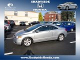 2007 Alabaster Silver Metallic Honda Civic EX Coupe #72766187