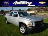 2013 Silver Ice Metallic Chevrolet Silverado 1500 Work Truck Crew Cab 4x4 #72766858