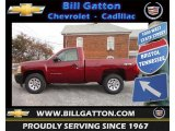 2013 Deep Ruby Metallic Chevrolet Silverado 1500 Work Truck Regular Cab 4x4 #73884932