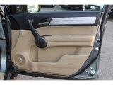 2011 Honda CR-V EX 4WD Door Panel