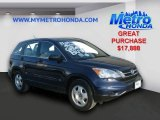 2011 Royal Blue Pearl Honda CR-V LX 4WD #77108176