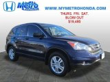 2010 Royal Blue Pearl Honda CR-V EX AWD #77108163