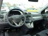 2011 Honda CR-V EX 4WD Dashboard