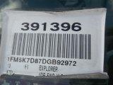 2013 Ingot Silver Metallic Ford Explorer XLT #83666187