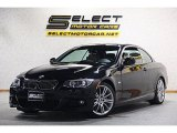 2011 Jet Black BMW 3 Series 335i Convertible #85961443