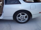 Nissan 300ZX Wheels and Tires