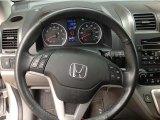 2011 Alabaster Silver Metallic Honda CR-V EX-L #87029078