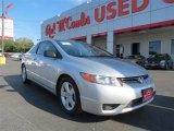 2007 Alabaster Silver Metallic Honda Civic EX Coupe #88769723