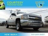 2012 Silver Ice Metallic Chevrolet Silverado 1500 LS Crew Cab #89351200
