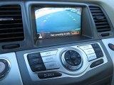 2014 Nissan Murano SL Controls