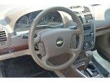2007 Chevrolet Malibu LT Sedan Steering Wheel