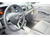 2014 Honda Insight Interiors