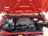 2008 Hummer H3 Engines