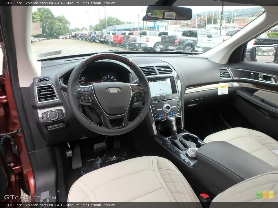 Medium Soft Ceramic Interior Photo for the 2018 Ford Explorer Platinum 4WD #129266889