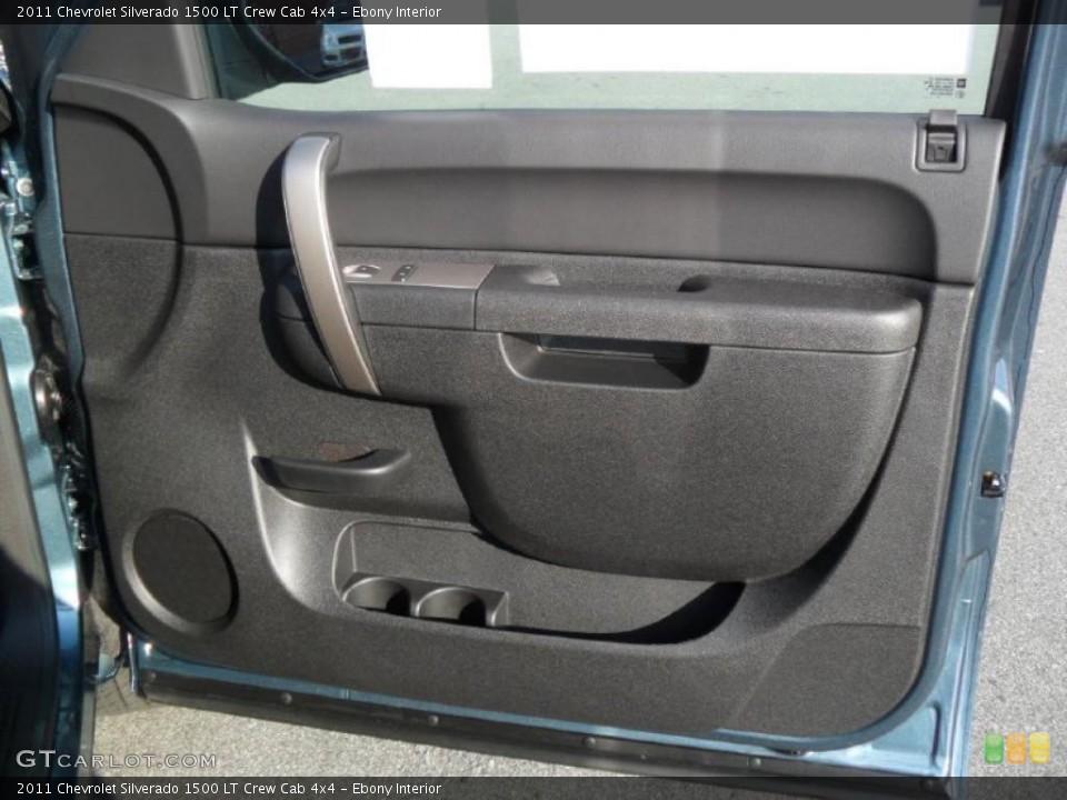 Ebony Interior Door Panel for the 2011 Chevrolet Silverado 1500 LT Crew Cab 4x4 #39343420