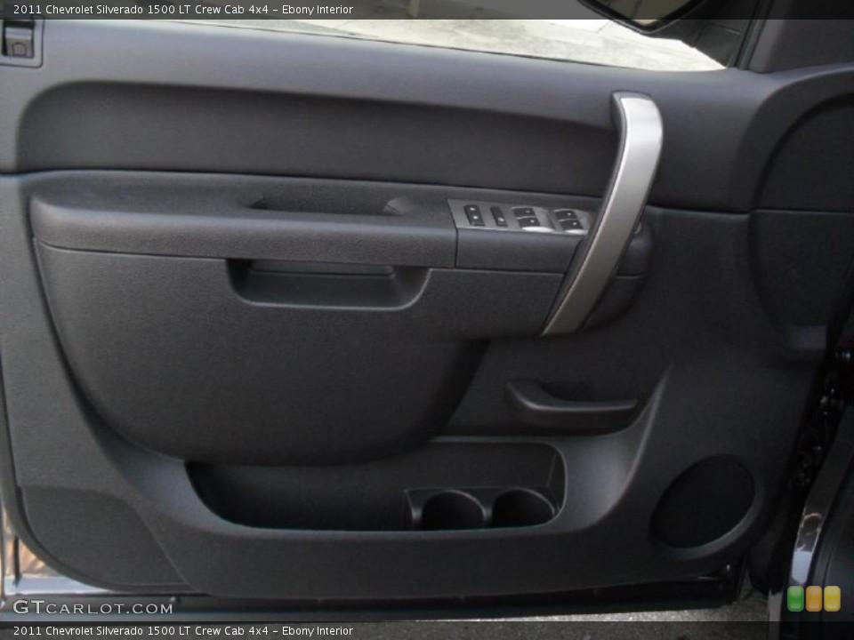 Ebony Interior Door Panel for the 2011 Chevrolet Silverado 1500 LT Crew Cab 4x4 #41135187