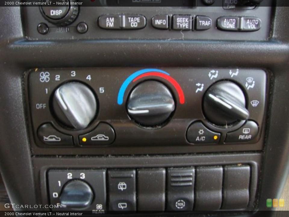 pontiac aztek stereo wiring diagram images pontiac aztek stereo wiring diagram 1995 cadillac eldorado interior moreover 2003 chevy trailblazer ext