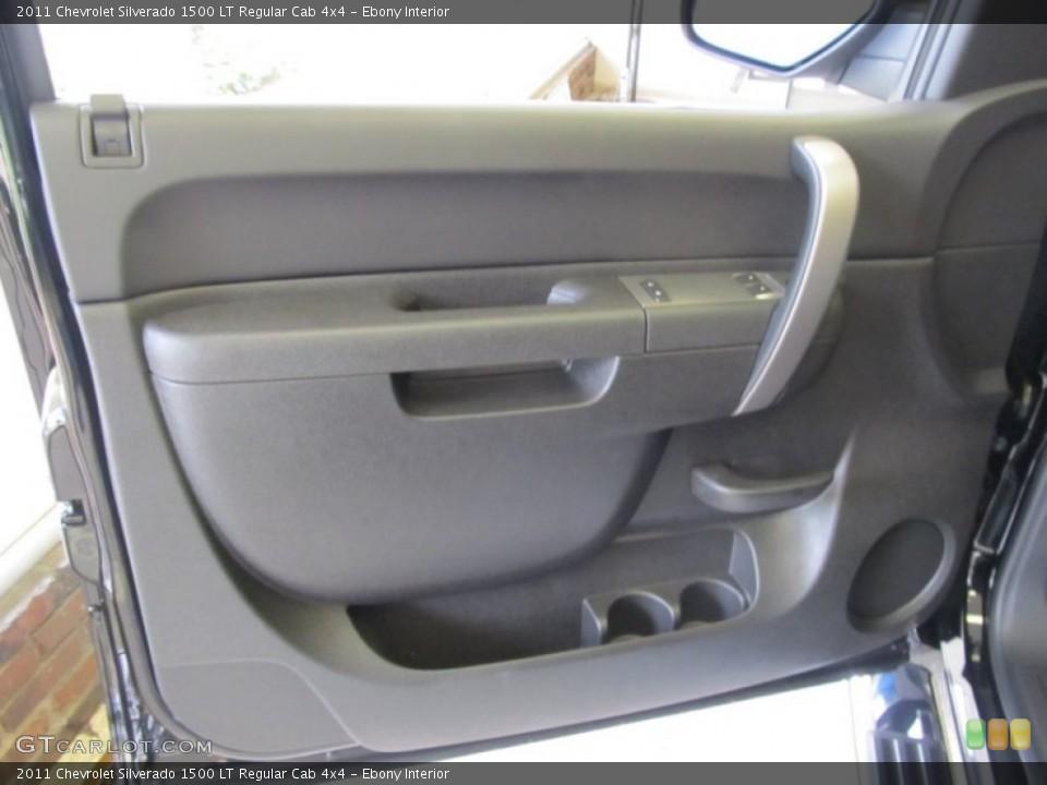 Ebony Interior Door Panel for the 2011 Chevrolet Silverado 1500 LT Regular Cab 4x4 #55151513