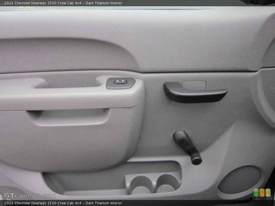 Dark Titanium Interior Door Panel for the 2011 Chevrolet Silverado 1500 Crew Cab 4x4 #56399986