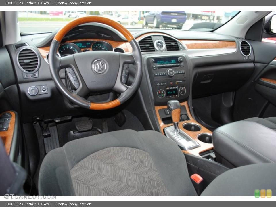 Ebony/Ebony 2008 Buick Enclave Interiors