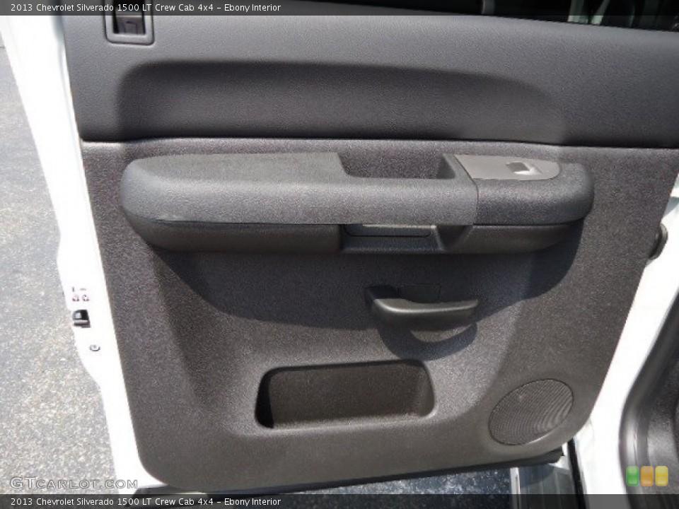 Ebony Interior Door Panel for the 2013 Chevrolet Silverado 1500 LT Crew Cab 4x4 #67907243