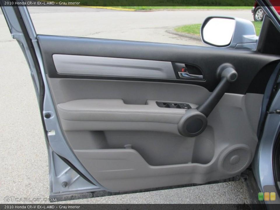 Gray Interior Door Panel for the 2010 Honda CR-V EX-L AWD #94126982