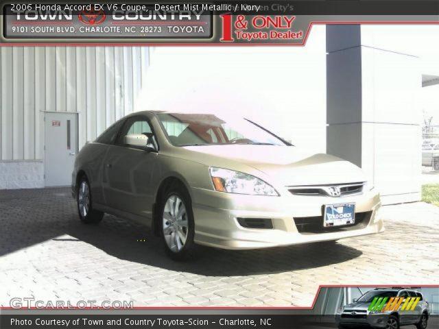 2006 Honda Accord EX V6 Coupe in Desert Mist Metallic