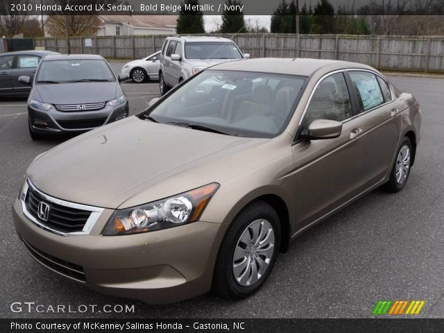Bold beige metallic 2010 honda accord lx sedan ivory - 2010 honda accord coupe interior ...