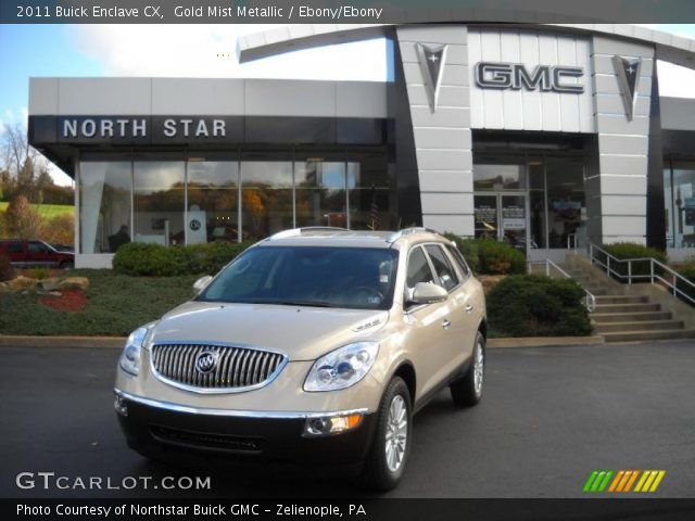 2011 Buick Enclave CX in Gold Mist Metallic