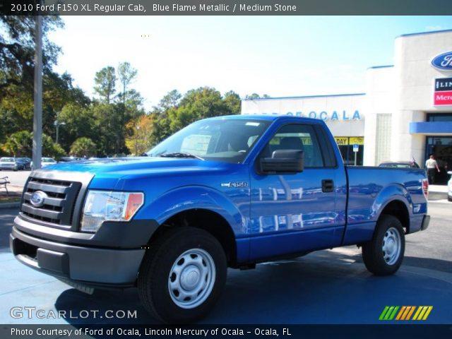 blue flame metallic 2010 ford f150 xl regular cab medium stone interior. Black Bedroom Furniture Sets. Home Design Ideas