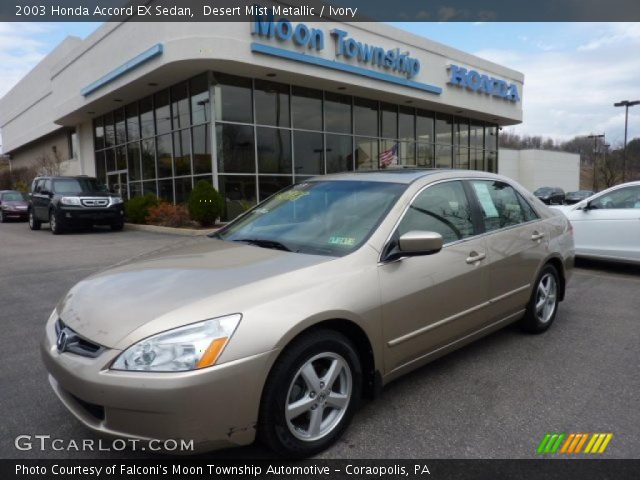 Desert mist metallic 2003 honda accord ex sedan ivory for 2003 honda accord ex sedan
