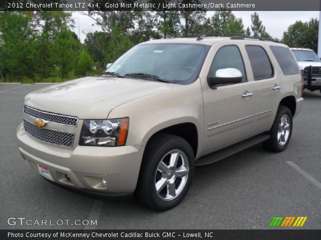 gold mist metallic 2012 chevrolet tahoe ltz 4x4 light cashmere dark cashmere interior. Black Bedroom Furniture Sets. Home Design Ideas