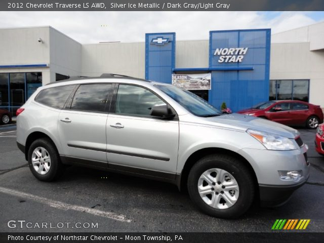 Cyber gray metallic 2009 chevrolet traverse ls awd with dark gray apps directories