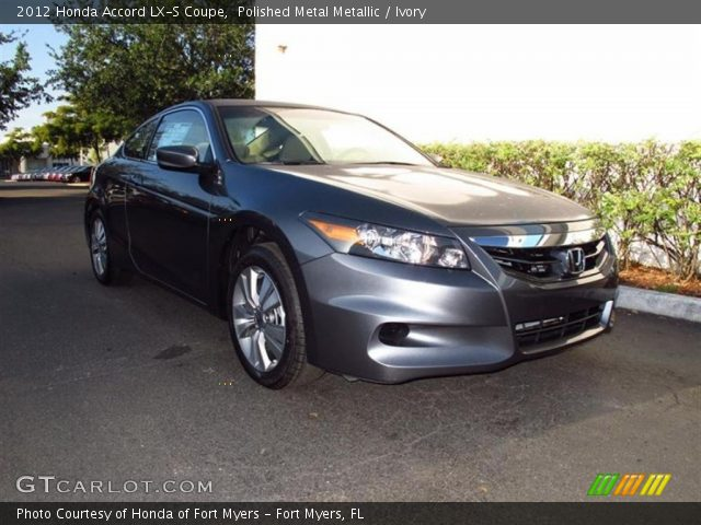 polished metal metallic 2012 honda accord lx s coupe ivory interior vehicle. Black Bedroom Furniture Sets. Home Design Ideas