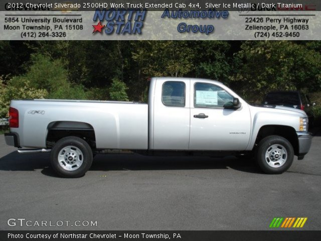 2012 chevy 2500hd 4x4 recall notice autos post. Black Bedroom Furniture Sets. Home Design Ideas