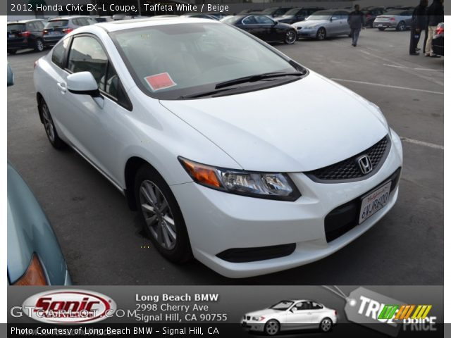 taffeta white 2012 honda civic ex l coupe beige interior vehicle archive. Black Bedroom Furniture Sets. Home Design Ideas