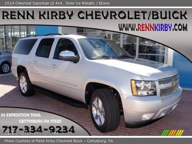 2014 Chevrolet Suburban Auto Dealerships Jamestown Ny