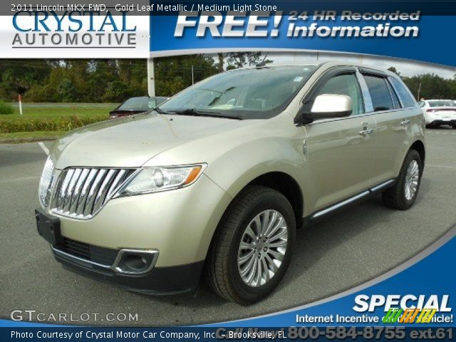 2011 Lincoln MKX FWD in Gold Leaf Metallic