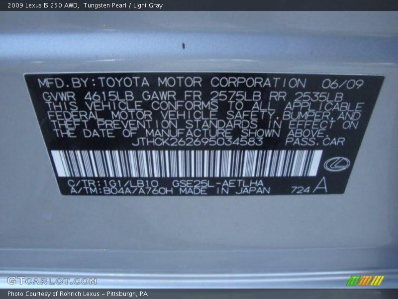 Tungsten Pearl / Light Gray 2009 Lexus IS 250 AWD