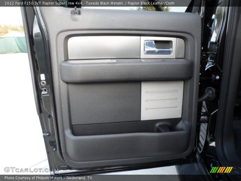 Door Panel of 2012 F150 SVT Raptor SuperCrew 4x4