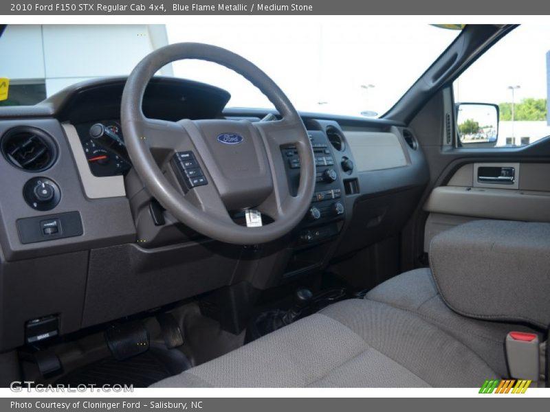 Blue Flame Metallic / Medium Stone 2010 Ford F150 STX Regular Cab 4x4
