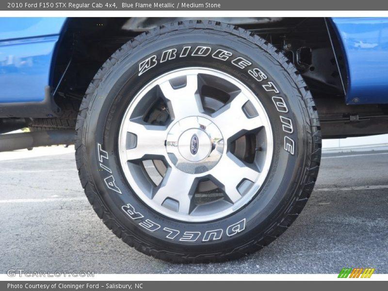 2010 F150 STX Regular Cab 4x4 Wheel