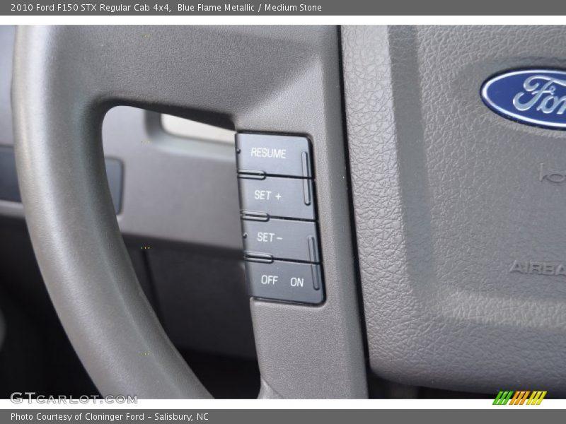 Controls of 2010 F150 STX Regular Cab 4x4